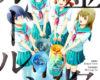 Goldfish Girls L [English Edition]