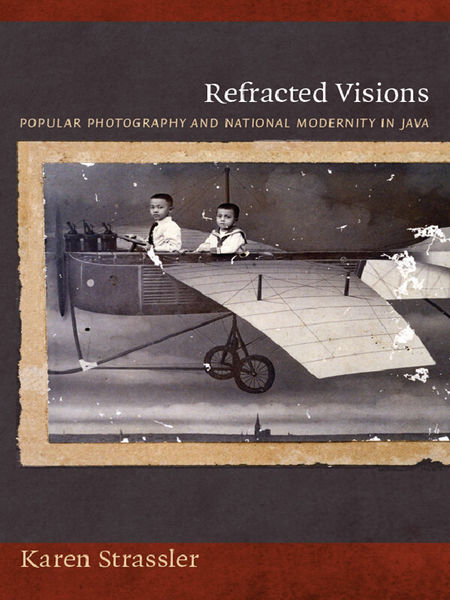 Refracted Visions