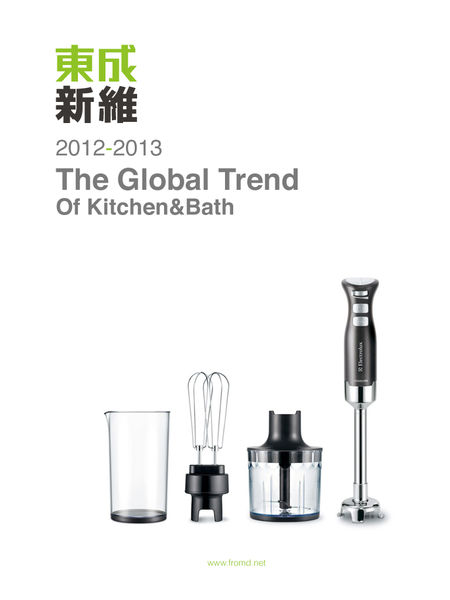 The Global Trend of Kitchen & Bath