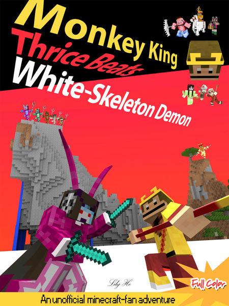 Monkey King Thrice Beats White-Skeleton Demon