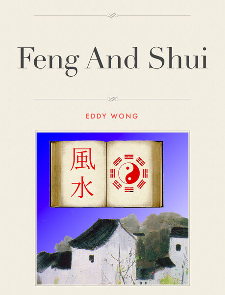 Feng and Shui