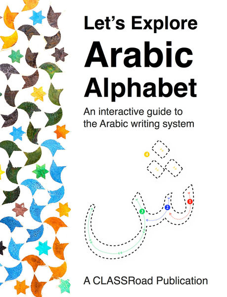 Let's Explore Arabic Alphabet