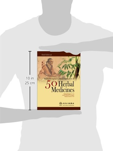 Zhang Zhong-jing's Clinical Application of 50 Medicinals