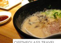 OFFTHEGLASS TRAVEL: JAPAN